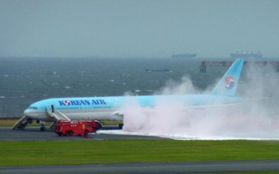 Korean Air plane makes forced landing from fire alarm