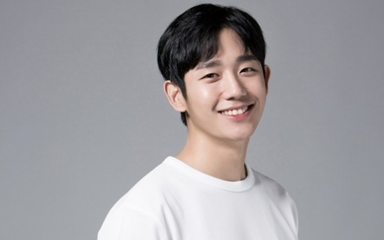 Actor Jung Hae-in to hold first fan meeting in July
