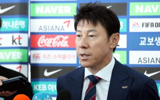 Korea coach vows improvement with training in Austria