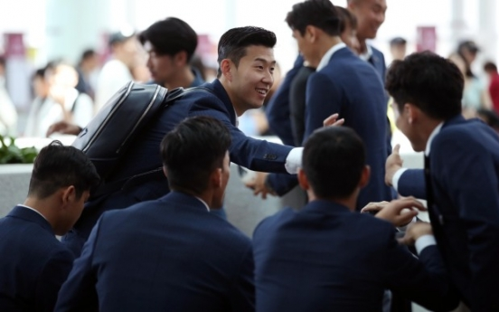 Korea depart for Austria for pre-World Cup camp