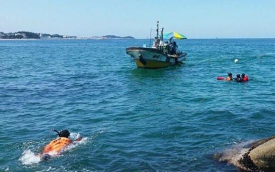 Missing scuba diver found dead off Yangyang coast