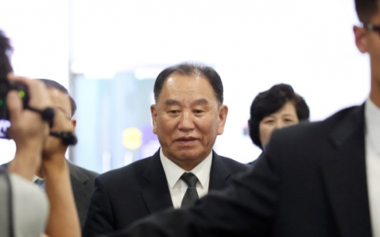 [US-NK Summit] Senior NK official departs for Pyongyang from China after high-stakes visit to US