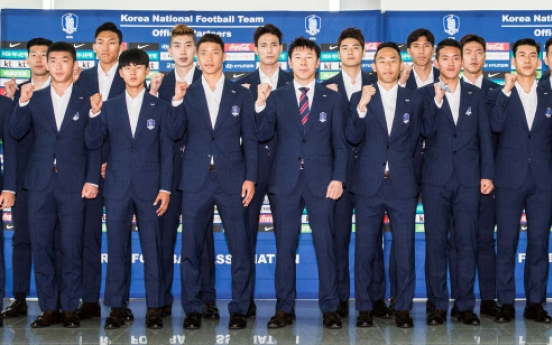 South Korea release squad numbers for Russia 2018