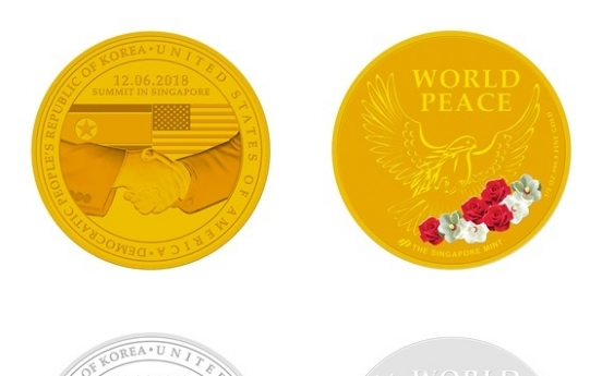 [Photo News] Singapore unveils commemorative coins for NK-US summit