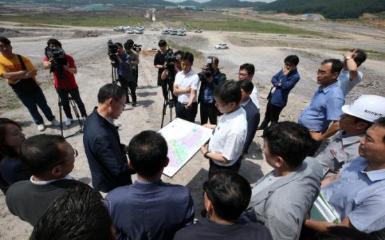 Hyundai seeks breakthrough with Gwangju plant