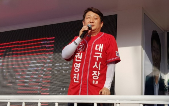 [2018 Local elections] Daegu offers a preview of future S. Korean politics