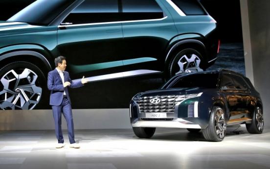[Busan Motor Show] Hyundai debuts second design concept car