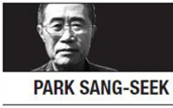 [Park Sang-seek] Changing tripartite relationships among Koreas, US