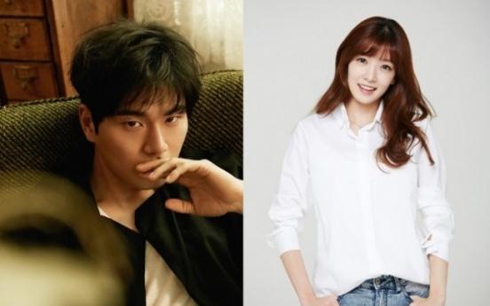 Lee Yi-kyung, Jung In-sun break up