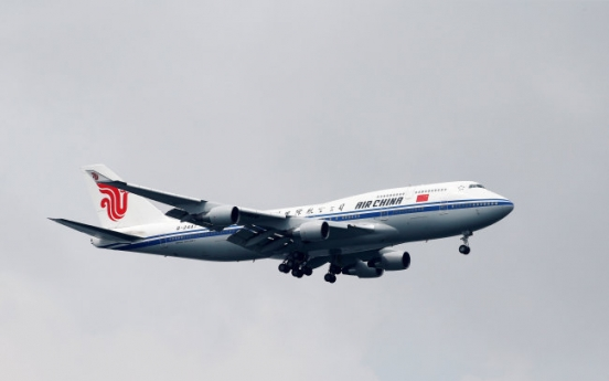 [US-NK Summit] Kim Jong-un's Air China ride is Premier Li Keqiang's private jet: Apple Daily