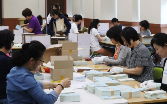 [2018 Local elections] 100,000 foreign resident voters miss out on election information