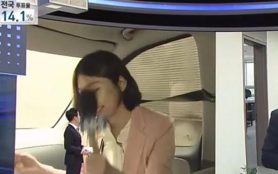 (영상) 모 선거방송...'인기폭발' 여기자