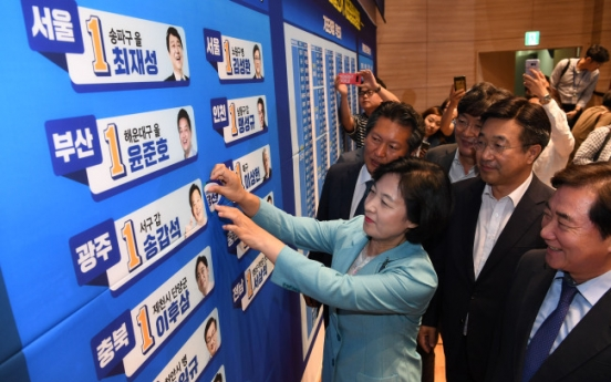 [2018 Local Elections] Ruling party scores sweeping victory in June elections