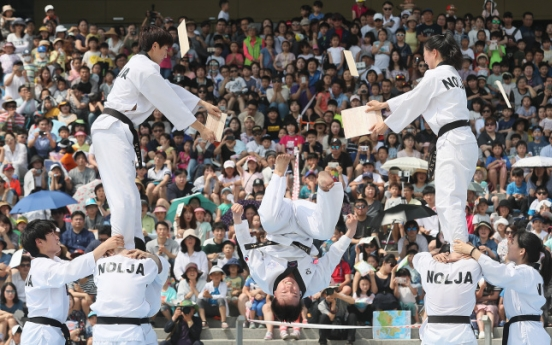 Govt. to professionalize taekwondo, make it more accessible