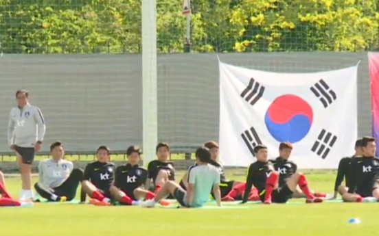 [Video] South Korean team trains for World Cup in Russia