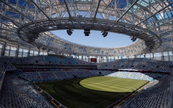 Nat'l football team arrives in Nizhny Novgorod for Group F opener vs. Sweden