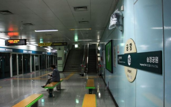 Taxi driver dies after car rams into a subway station in Gwangju