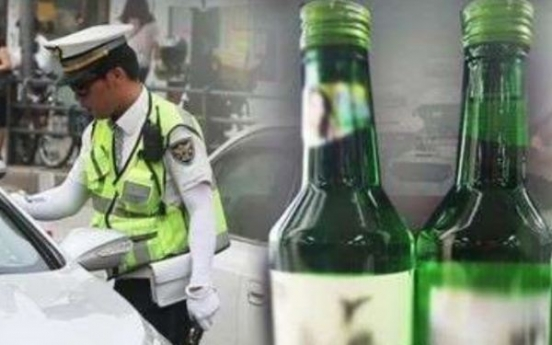 Gwangju police to conduct sobriety tests during morning and lunch
