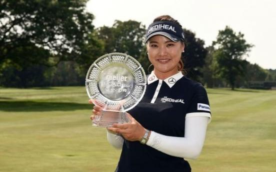 Korean Ryu So-yeon claims 6th career LPGA win