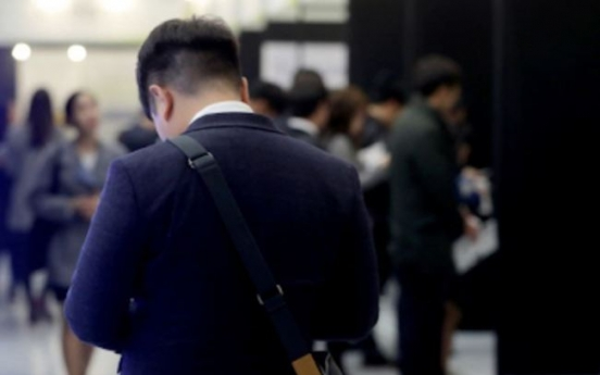 Job cuts most serious for 30s and 40s: data