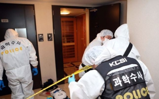 Busan man kills ex-girlfriend's father