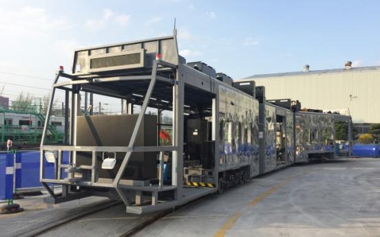 Hyundai Rotem develops new train system