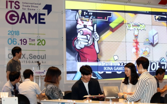 [Photo News] Game industry trade show kicks off in Seoul