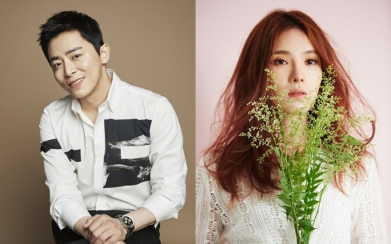 Jo Jung-suk, Gummy to tie the knot this fall