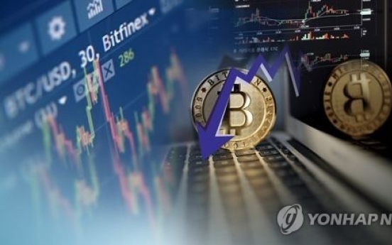 Bitcoin slips to 2018 low as rising scrutiny fuels skepticism