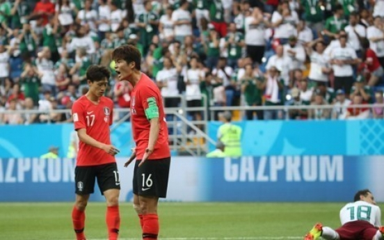[World Cup] S. Korea to express regret over refereeing in match