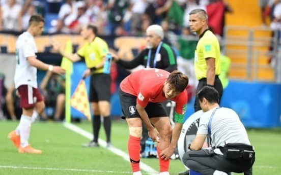 [World Cup] S. Korean captain to miss Germany match with calf injury