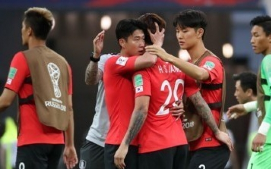 [World Cup] In bid to reach knockout stage, S. Korea also trying to make history