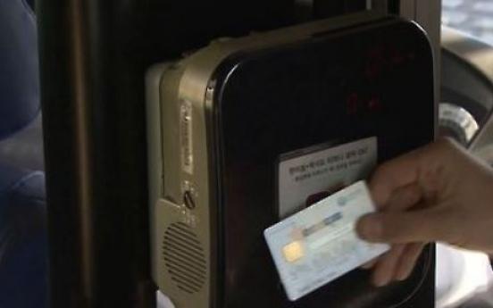 12세 이상 '청소년 체크카드' 허용…하루 3만원 한도