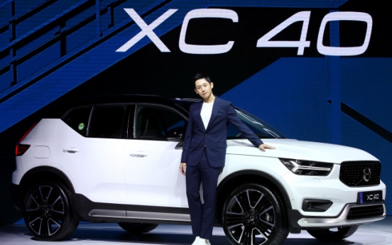 [Photo News] Volvo Korea launches compact SUV XC40