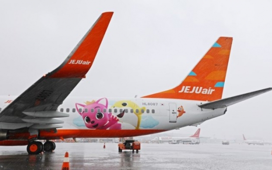 [Photo News] Jeju Air x Pinkfong aircraft draws attention
