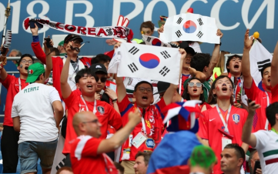 [Trending] Can South Korea pull off 'miracle' against Germany in World Cup?