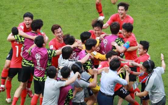 [World Cup] S. Korea stun Germany on way out of World Cup