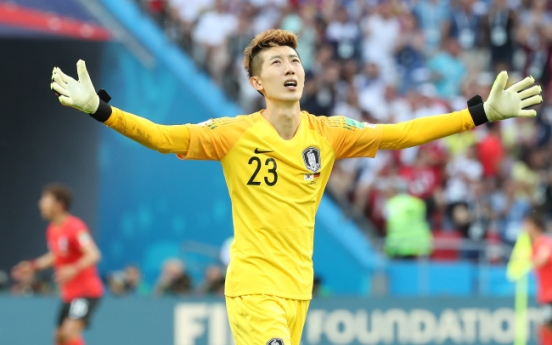 [World Cup] S. Korean keeper remains humble after blanking Germany