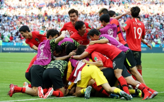[World Cup] S. Korea end Russia 2018 with stunning win, 2 painful losses