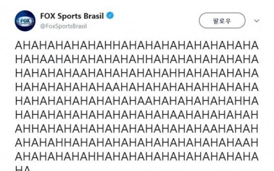 [월드컵] 외신들도 깜짝