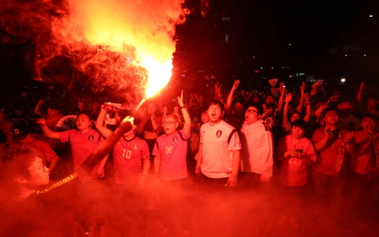 [Photo News] Seoul lights up on night of match against Germany