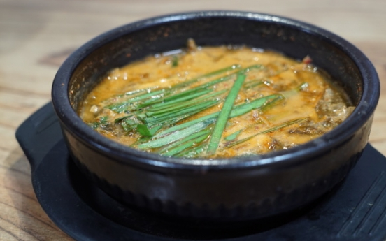 [Epicurean Challenge] Loach soup for stamina, chueotang