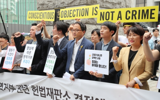 South Korea to offer alternative service for conscientious objectors