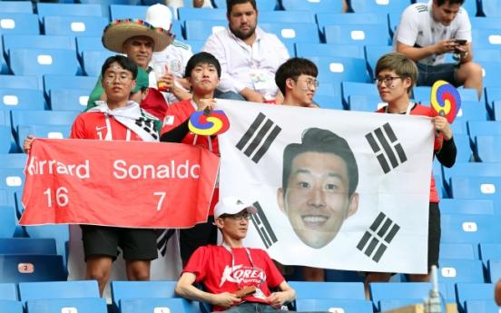 [월드컵] '독일전 승리' 손흥민·조현우, BBC 선정 베스트11