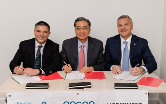 Posco Daewoo signs W300b contract for gas fields in Myanmar