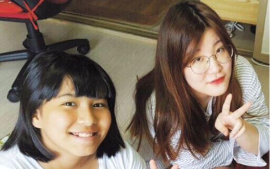 [Youth Project Award] Creating programs for multicultural families in Korea