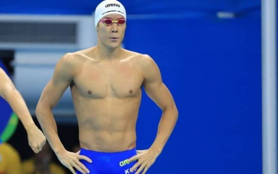 Park Tae-hwan pulls out of Asian Games