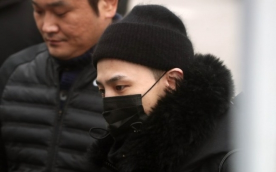 G-Dragon discharged from military hospital amid controversy