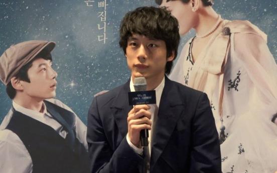 [Trending] Japanese actor Kentaro Sakaguchi to meet fans in Korea