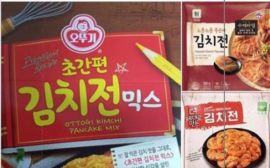 'Kimchijeon' over 'kimchi pancake'